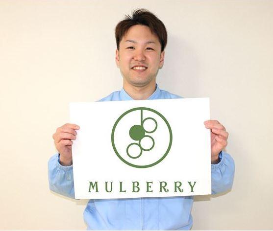 藤江ロゴ2