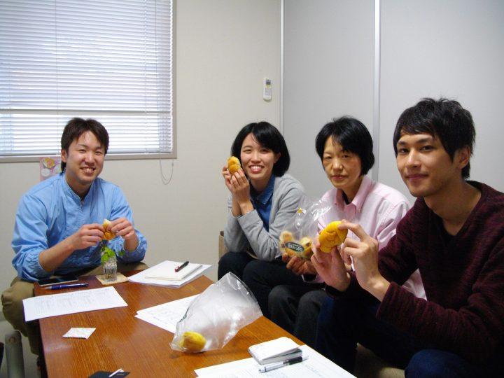 企画・広報会議1