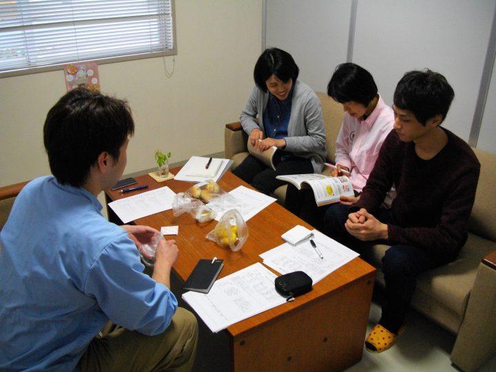 企画・広報会議2